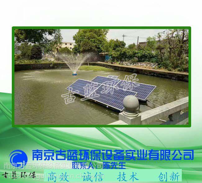 GLSUN1100 光伏溶氧增氧曝气机 喷泉曝气机 太阳能曝气机净水