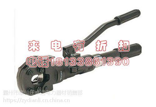 日本泉精器IZUMI手动液压切刀S-320 硬质液压电缆剪 万齐