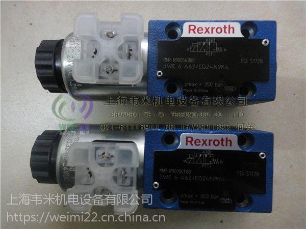 供应德国Rexroth电磁阀4WE6D62/EG24N9K4