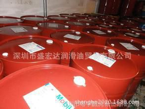 进口 美浮食品级润滑油SHC CIBUS220 食品机械油 16公斤/180公斤