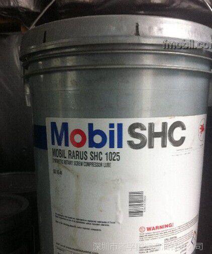 美浮拉力士合成重负荷空压机油 RARUS SHC 1024 1025 1026