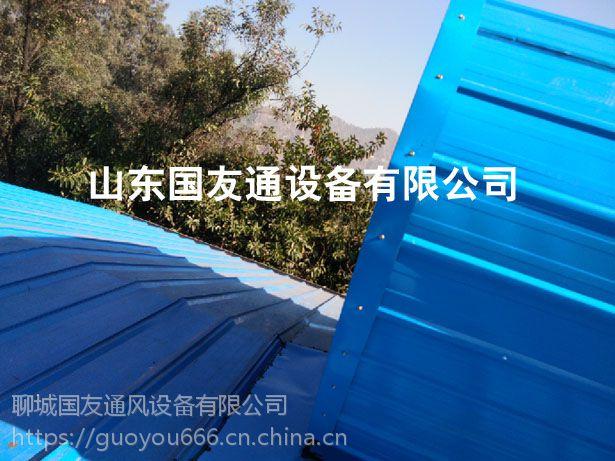 青岛 厂房通风降温采光工程 屋顶采光排烟天窗设计安装