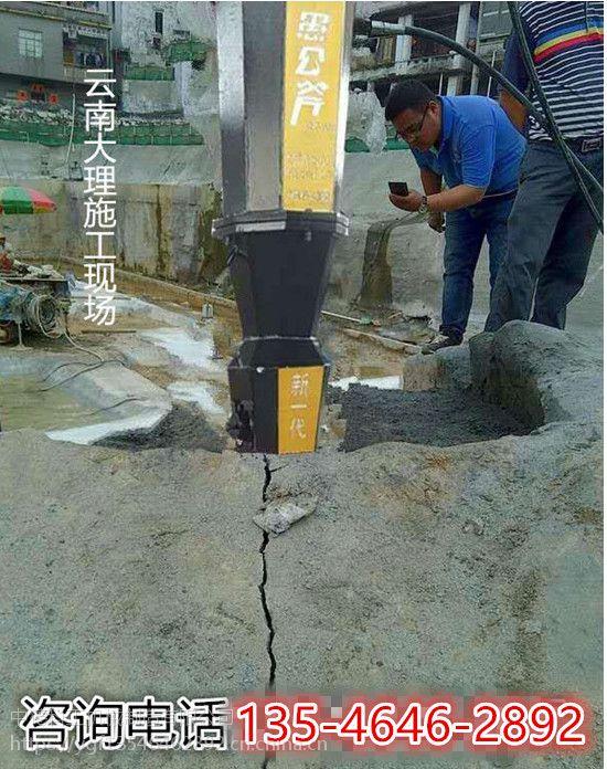 宜春地基矿山大方量静态爆破分石头裂岩机