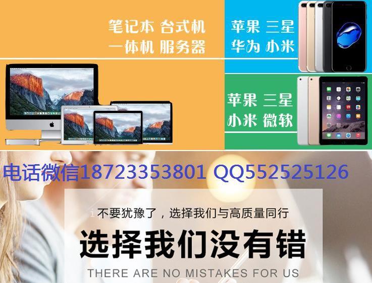 http://himg.china.cn/0/4_993_235120_737_562.jpg