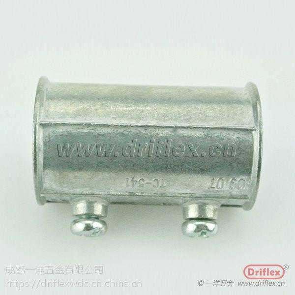 杭州EMT金属接头 锌铝合金材质 锁接、螺接等连接方式 简易接头