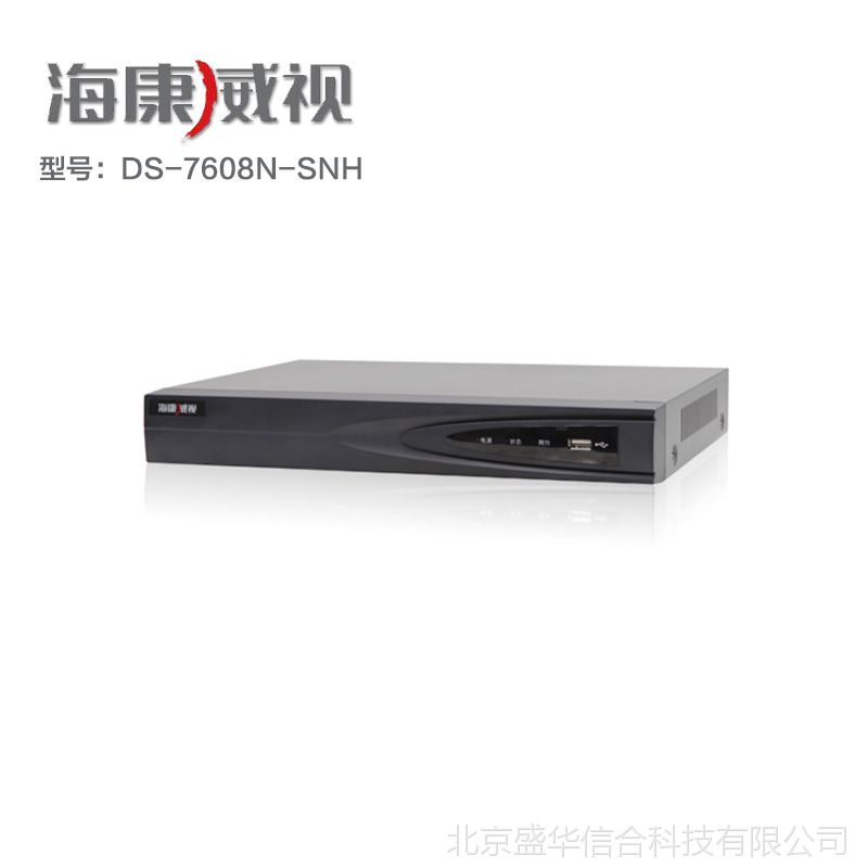 盛华信合Hikvision/海康威视1盘位DS-7604N-SHT/P