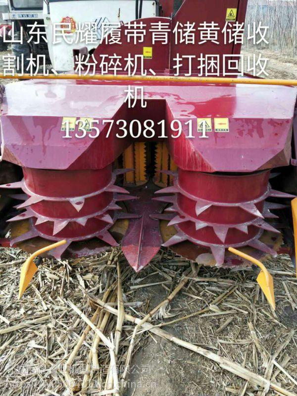 山东民耀90靑储机 电动取料机 揉丝机 还田机 铡草机价格
