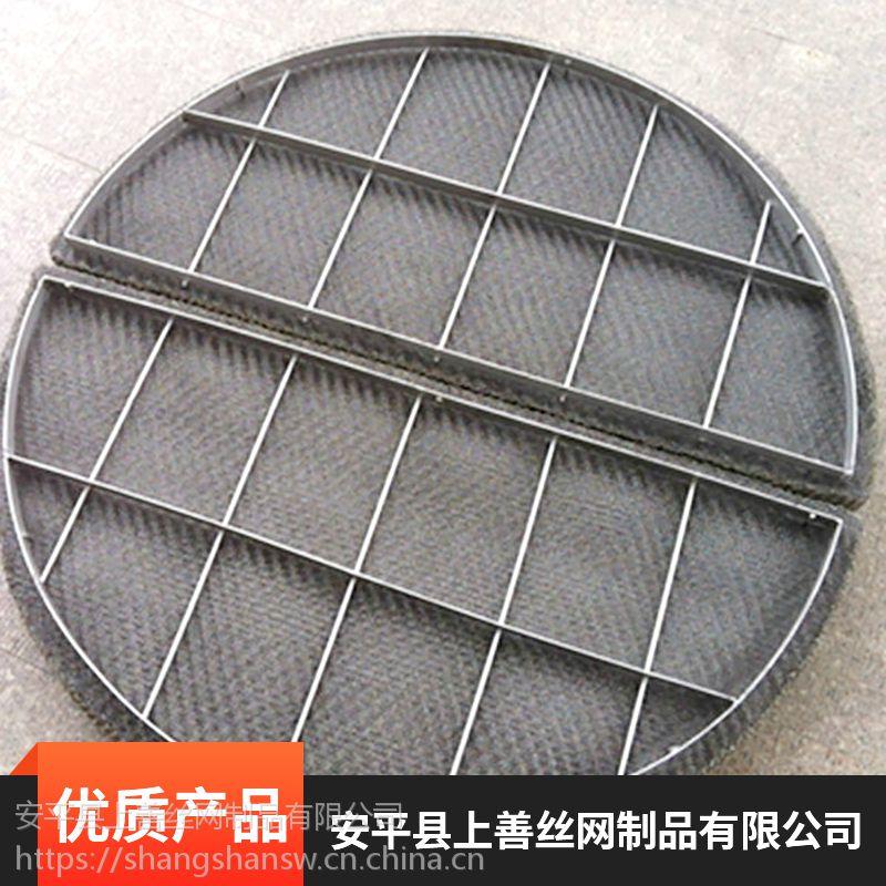 河北省安平县上善PP丝网除沫器环境保护欢迎选购