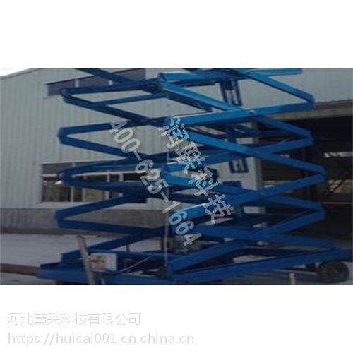 景德镇升降液压货梯 升降液压货梯DDSJ的具体参数