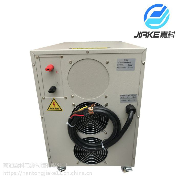 电解电镀大功率直流电源0-12V8000A直流电源12V8000A直流稳压电源