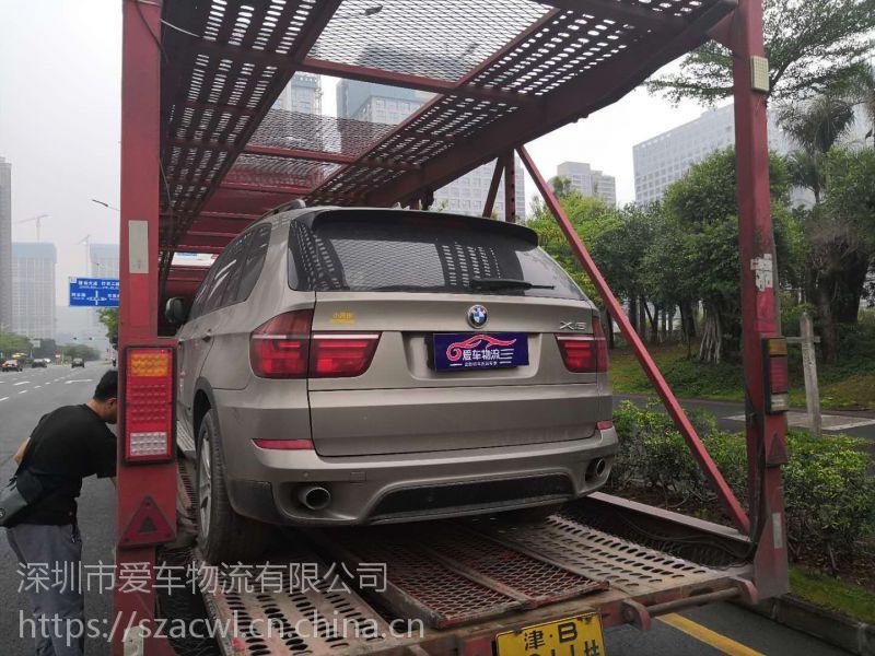 深圳到北京小轿车托运多少钱?深圳到北京小轿车托运找爱车物流轿车托运公司