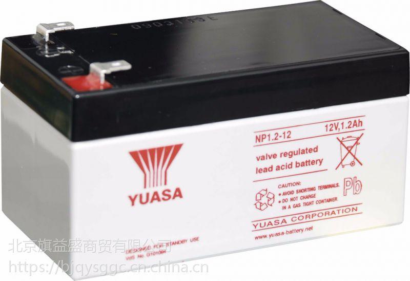 汤浅蓄电池NP2-12(12V2AH)免维护铅酸蓄电池厂家
