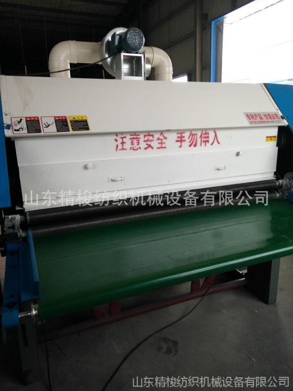 家用环保梳棉机价格 多功能精细吸尘弹花机销售 定制多功能弹花机