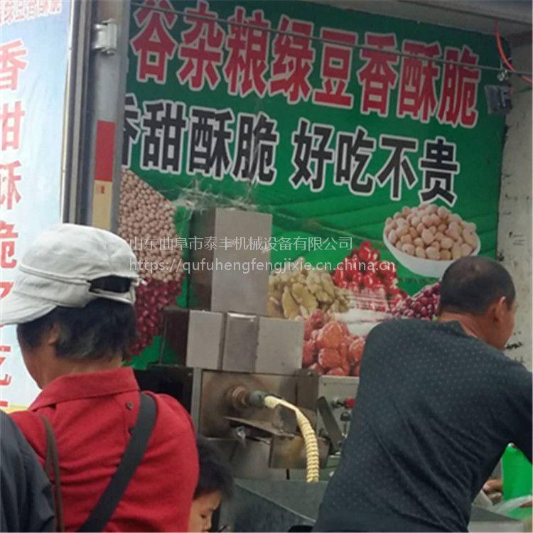 第六代养生杂粮电喷膨化机经销商 地瓜粉绿豆粽子膨化机 4缸