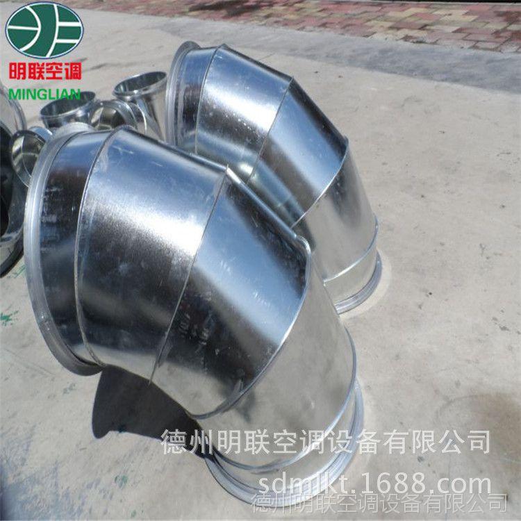 共板法兰风管 加工通风设备管道 白铁风管 管道工程安装