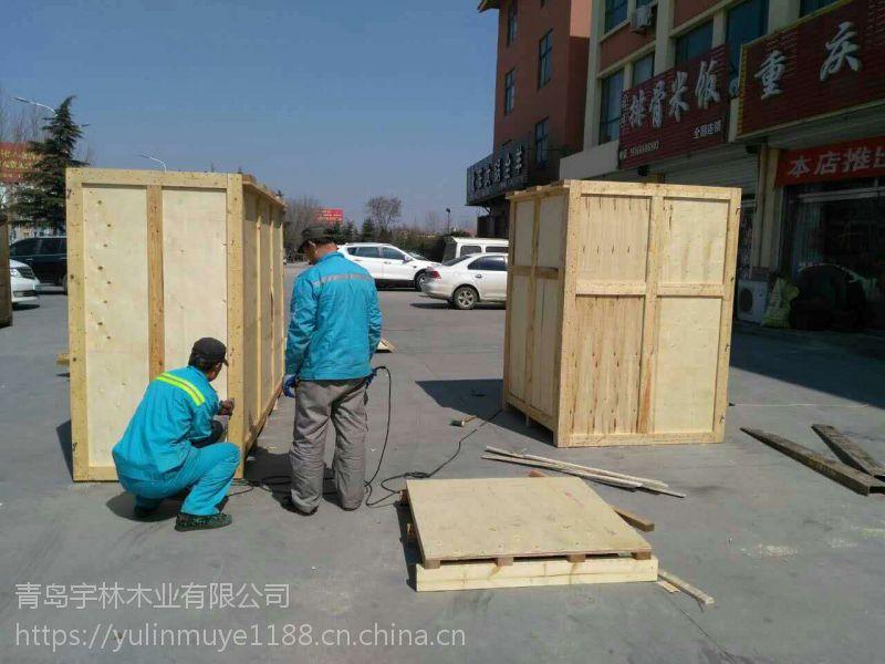 全封闭木托盘运输打包加固上门组装胶合板围板