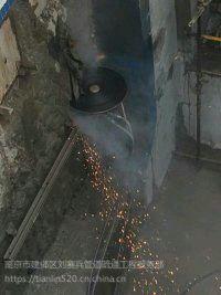 南京雨花台区混凝土楼板切割打孔.拆除公司