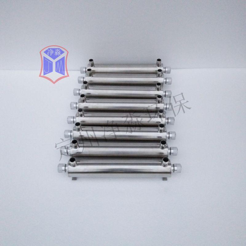 优质灭菌仪厂家小功率紫外线消毒器杀菌器水处理设备