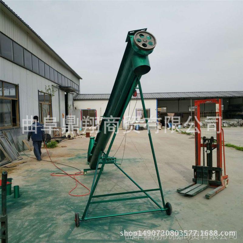 厂家定做螺旋输送机 移动式螺旋提升机 固定式螺旋粮食提升机