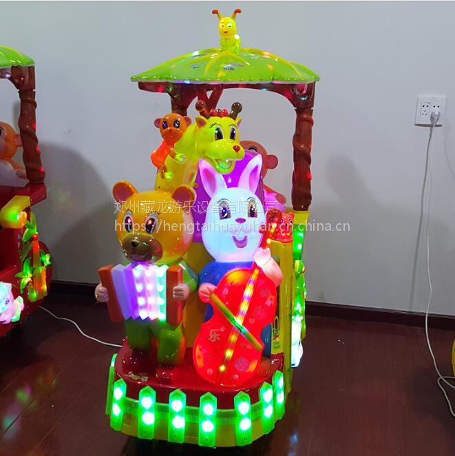 厂家定做儿童摇摆机 卡通投币摇摆机动漫摇摇车 小动物摇摇车批发什么价