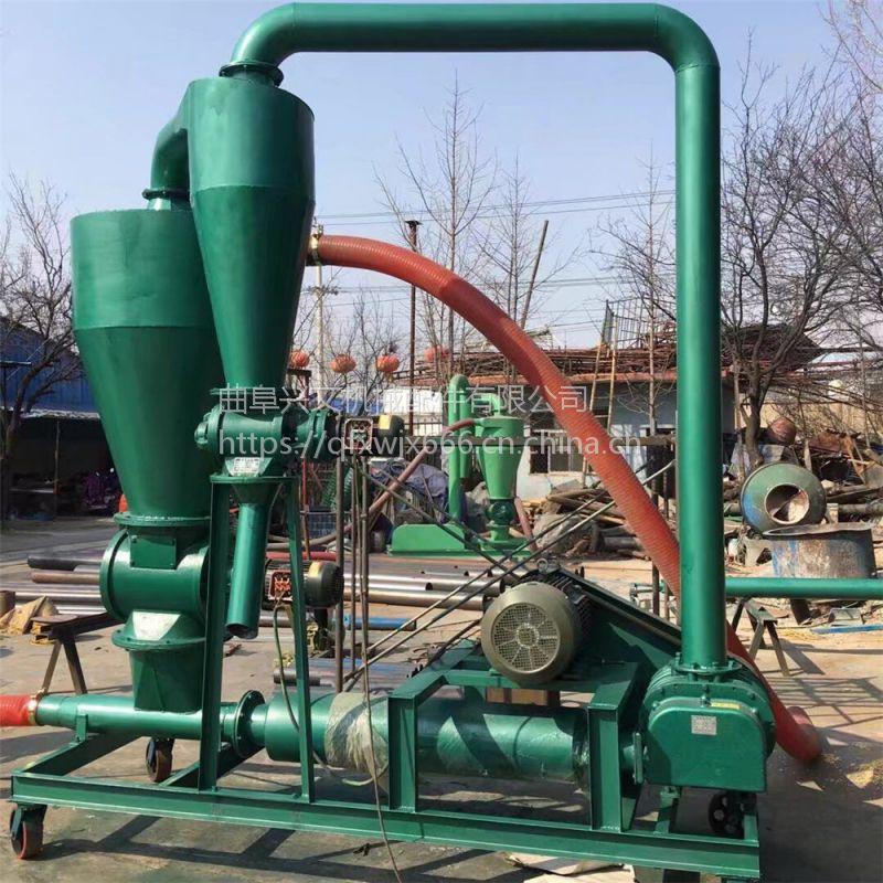 水泥粉自动装罐输送机 山东兴文大型气力输送机 300型大吨位无尘风力吸粮机