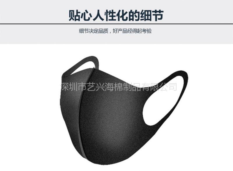 明星同款日用防风防尘口罩 柔性贴合 海绵口罩供应商