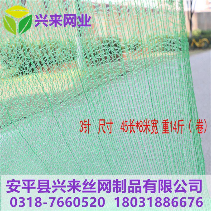 工地防尘网三眼 环保防尘盖土网批发 盖土网用途