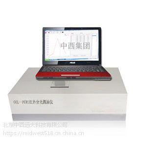 中西红外分光测油仪 型号:ZK13-OIL-PC01库号:M313015