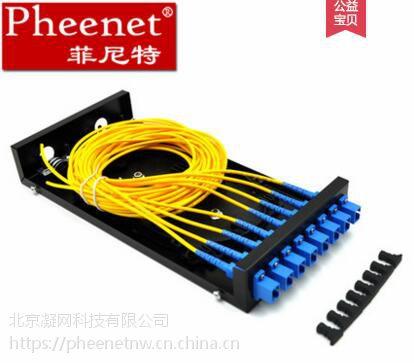 菲尼特光缆接头盒的安装图解光缆终端盒规格光缆终端盒厂家
