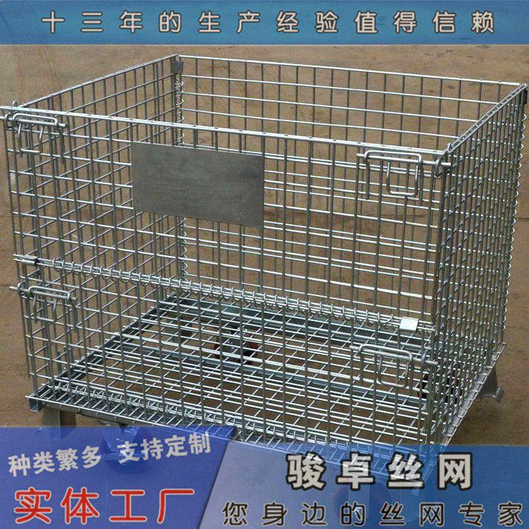 供应带轮子仓储笼|标准快递笼|储物金属网箱多少钱