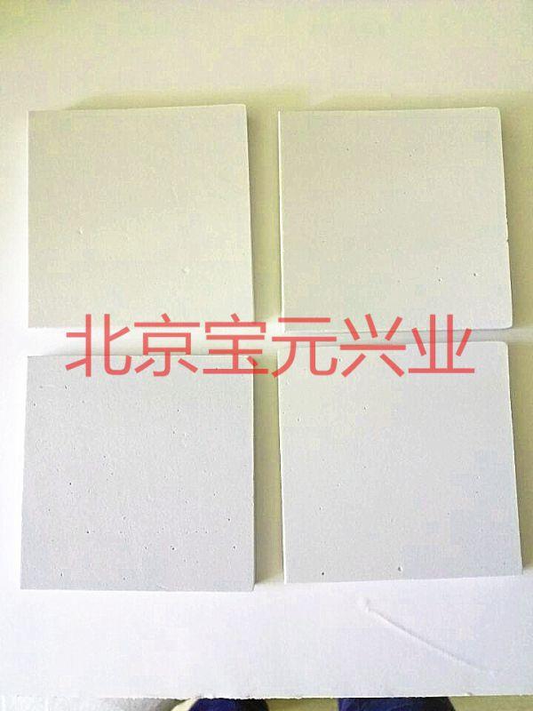 标本固定板、组织标本固定板、标本临时固定
