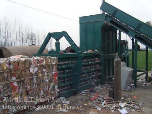 废纸打包机 液压打包机 卧式打包机 自动打包机 立式打包机 金属打包机 手动打包机 废旧打包机