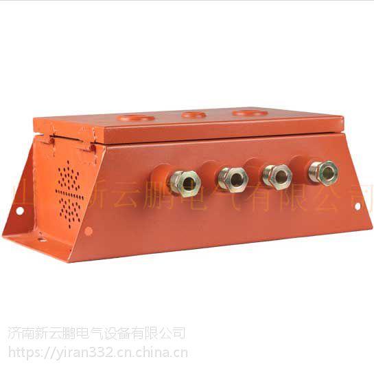 KXY12本安音箱