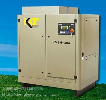上海市杨浦区KG-120A康可尔空压机 配件销售 维修 保养 主机修理 康可尔24小时欢迎您