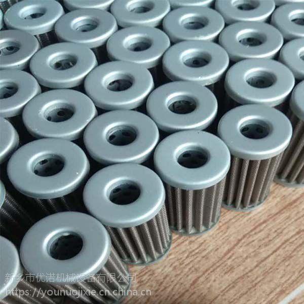 树脂除酸滤芯 颇尔HC8314FKP39H