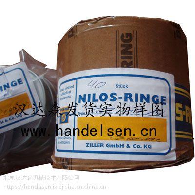 15238657490供应Nilos Ring尼罗斯轴承密封16044 220 340 37
