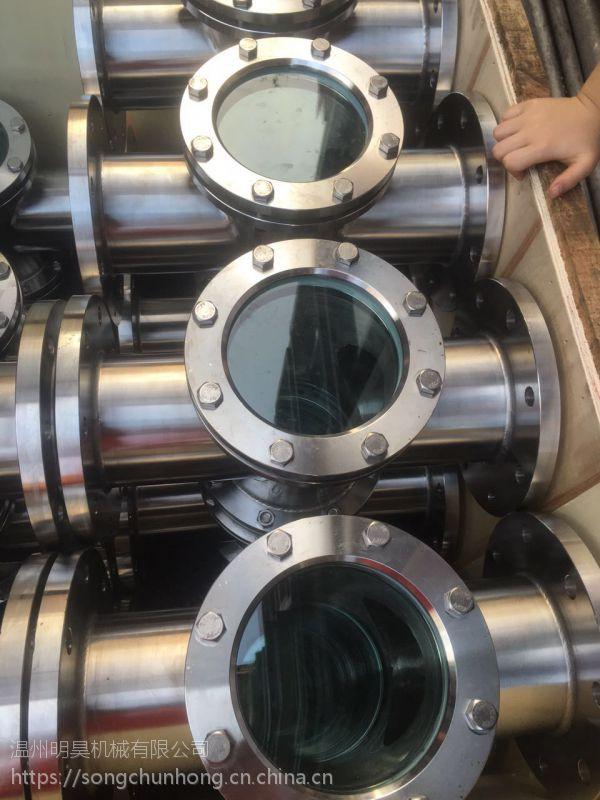 供应不锈钢直通视镜,管道直通视镜价格
