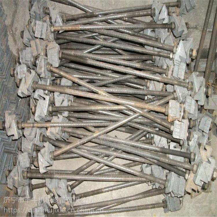 拉杆,轨距拉杆厂,轨距拉杆价格,轨距杆,轨距连杆