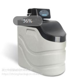 中保科技中央软水机ZB-ZY-RS1