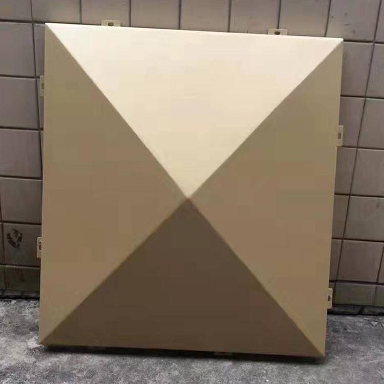 外墙异形铝单板定制 可按客户提供图纸定做_欧百得