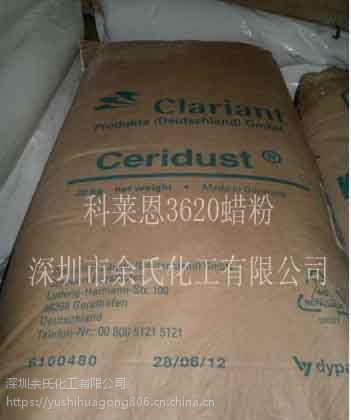 [工厂直销]/余氏低价走量/国产CH-81紫外线吸收剂