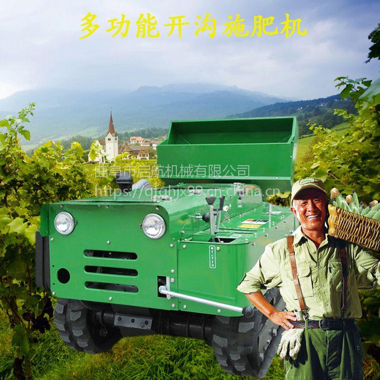 果园履带开沟施肥机 果树除草耕地价格 启航山地耕地机