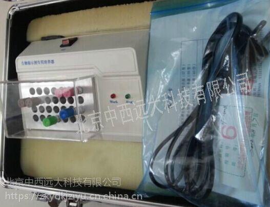 中西供生物指示剂培养器 型号:JS34-ST-01库号:M406777