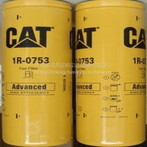 4M4334卡特加工替代品牌滤芯批发工程机械