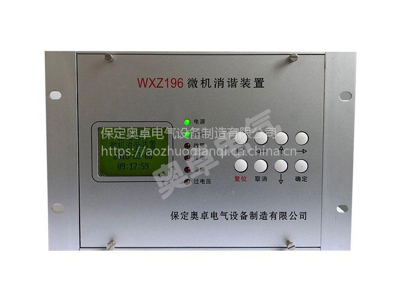 保定奥卓AZ-CTB电流互感器过电压保护器检测各路运行状态,当任何一路保护时,故障灯点亮。
