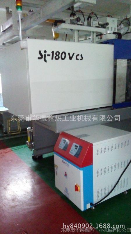 双温水温机、150度高温水温机