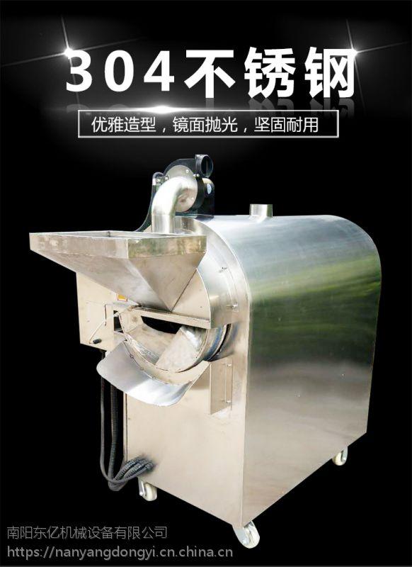 自动温控炒货机加热温度实时温度双温仪表显示 南阳东亿不锈钢炒货机