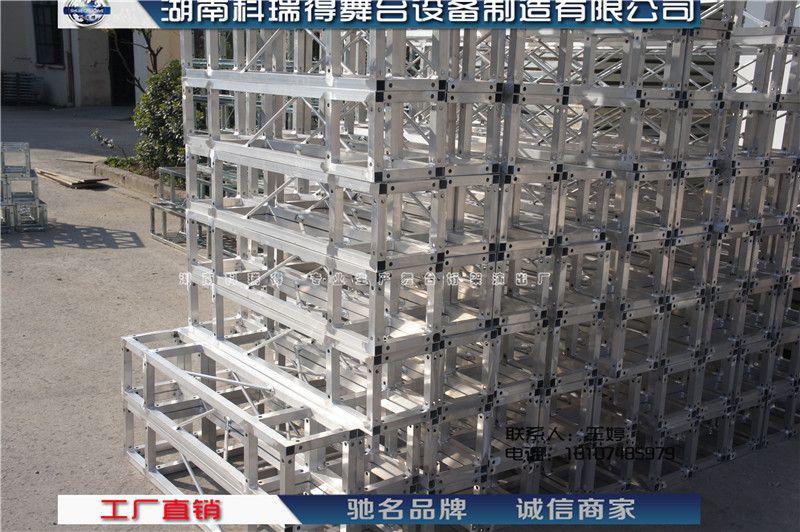 18107485979湖南舞台桁架厂舞台背景墙背景架展架喷绘架广告架