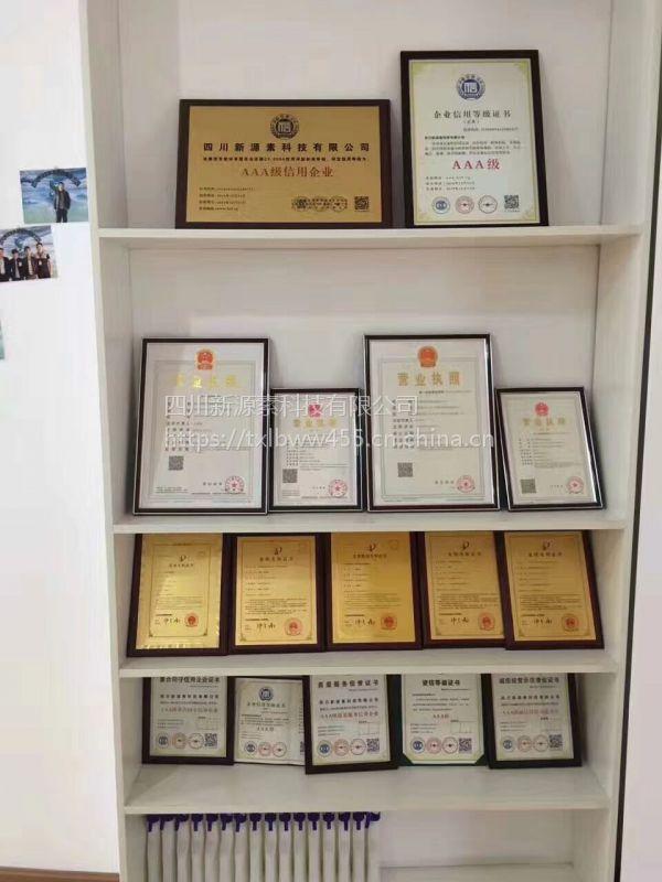 贵州小本赚大钱的新型环保燃油潜力项目招商