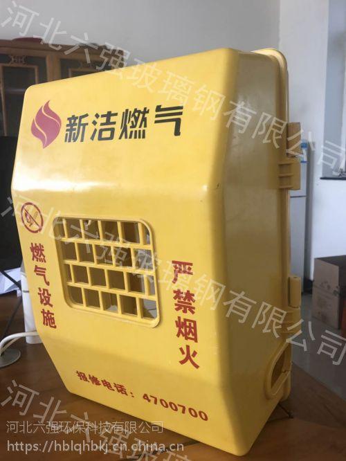 供应高质量燃气箱坚固耐用寿命长 燃气表箱能耗低价格公道